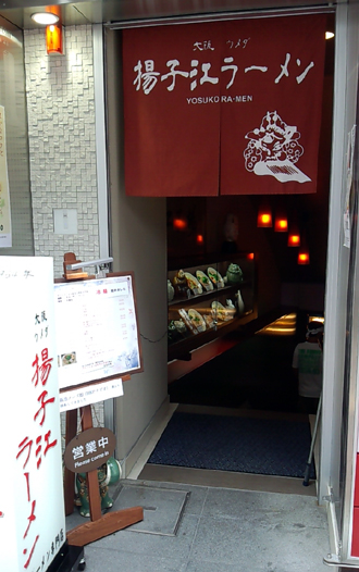 yousukou201306280.jpg