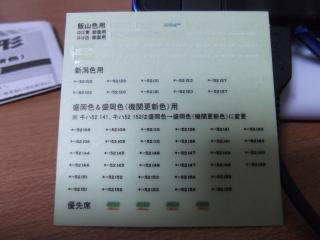 DSCF3082_20141209231511ed2.jpg
