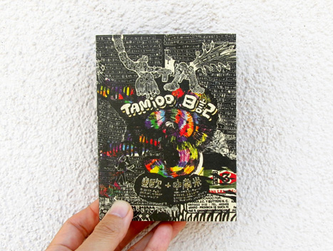 tamioo 3