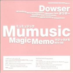 dowser_mu.jpg