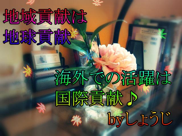 IMG_1298A.jpg