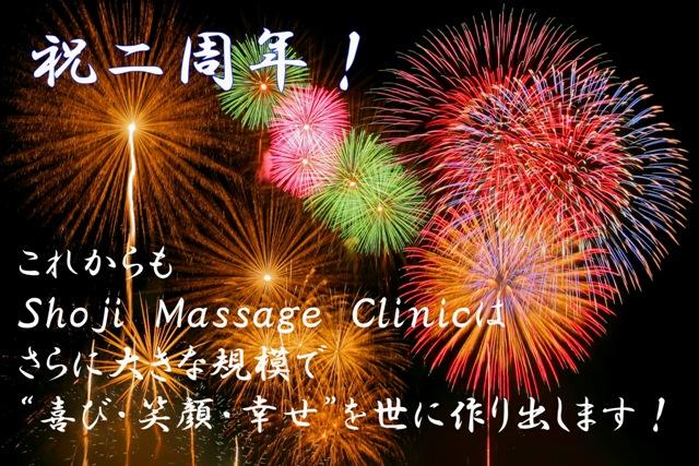 fireworks_beiz_jp_L00553AB.jpg