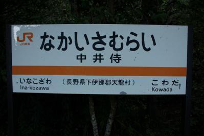 041_20121011202022.jpg