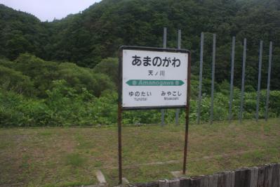060_20120708164941.jpg