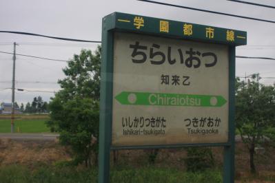 143_20120709205136.jpg