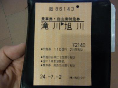 1647_20120710220815.jpg