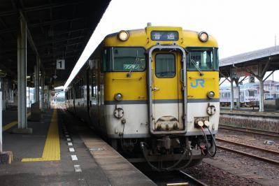 538_20120508001410.jpg