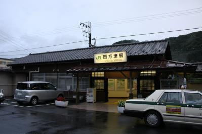 613_20121004224350.jpg