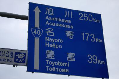 696_20120714011741.jpg