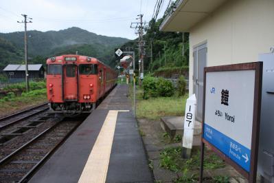 860_20120910205801.jpg