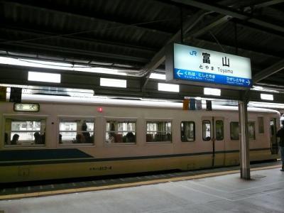 P1010300.jpg