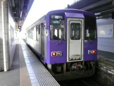 P1010326.jpg