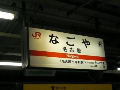 P1010330.jpg