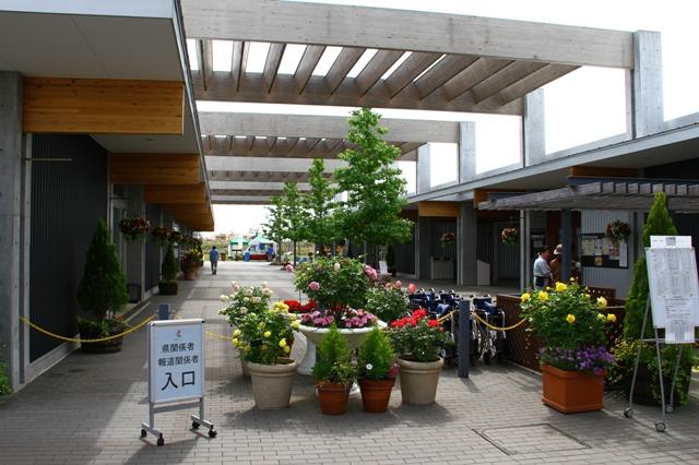 開園前の花菜ガーデン入口