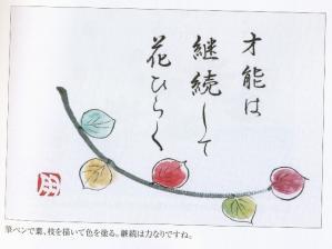 絵葉書129