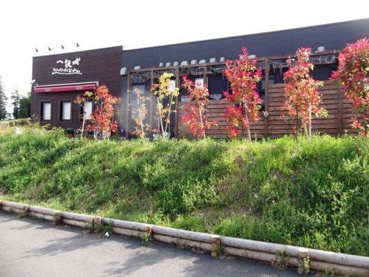 鎧塚さんのレストランです