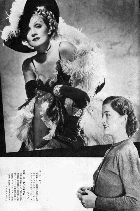 マレーネ・ディートリッヒ&マーナ・ロイ1940mar