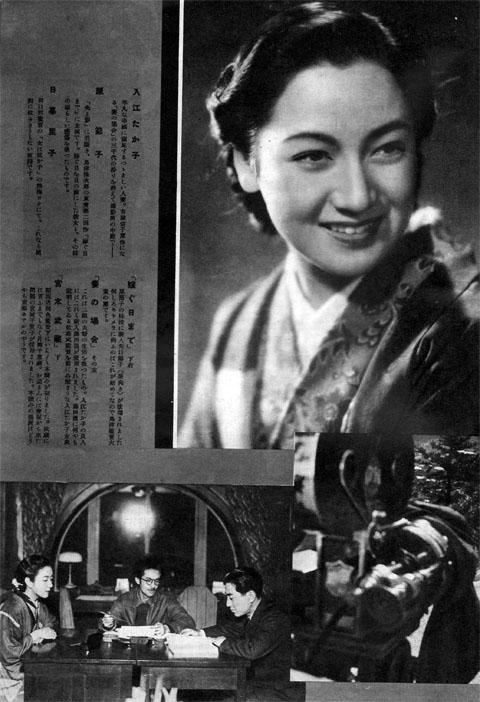 原節子1940apr