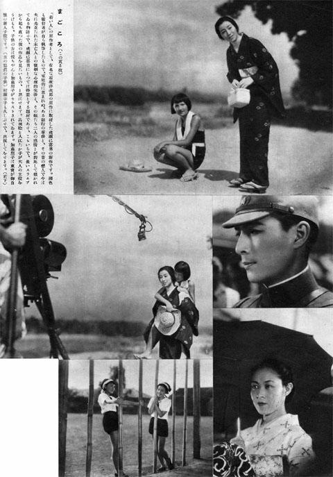 雑誌記事「まごころ」(1939)oct