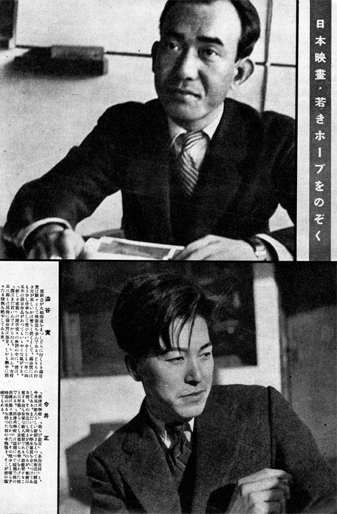 渋谷実・今井正1940mar