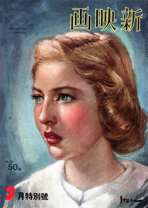 新映画1940mar