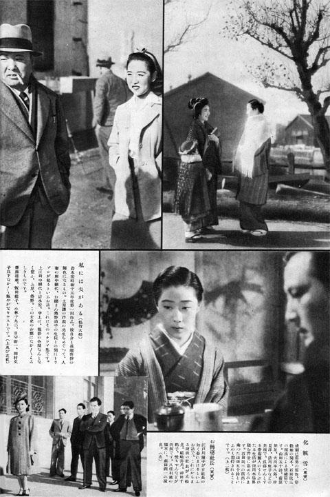 新作邦画紹介1940mar