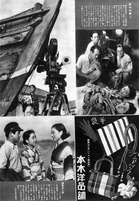 私の太陽・潮風の乙女1939oct