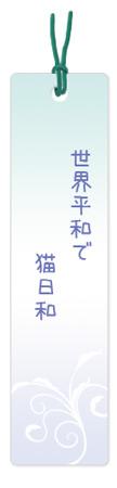 20120707_5.jpg