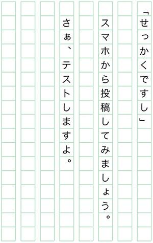 20121025_1.jpg