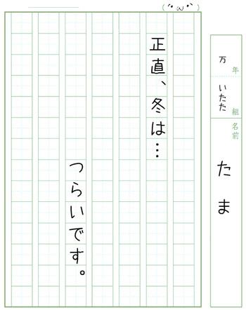20121029_5.jpg