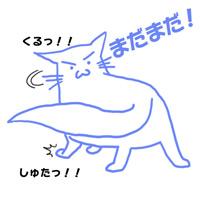 20121113_3.jpg