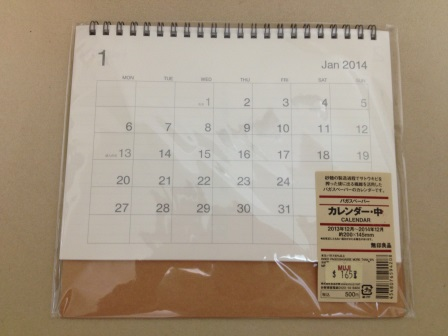 無印カレンダー (1)