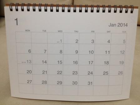 無印カレンダー (3)