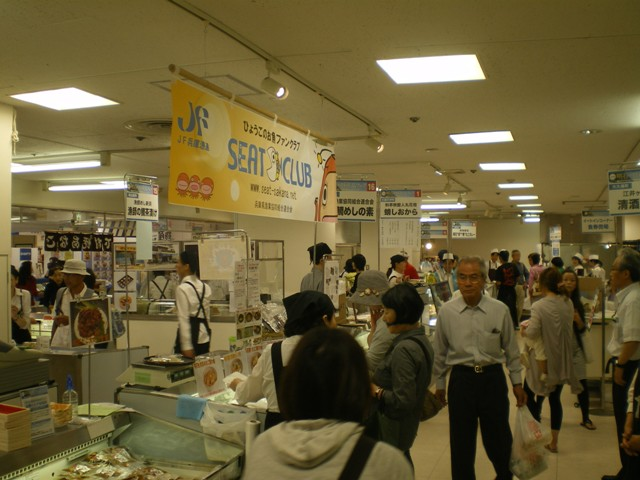 明石物産展 001