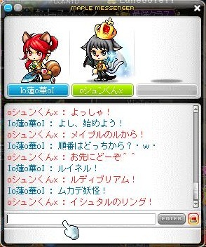 Maple130311_181104.jpg