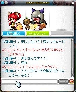 Maple130315_155903.jpg
