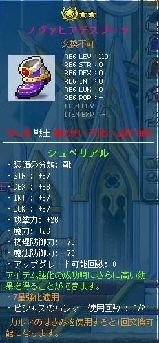 Maple130320_142526.jpg
