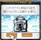 Maple130401_122022.jpg