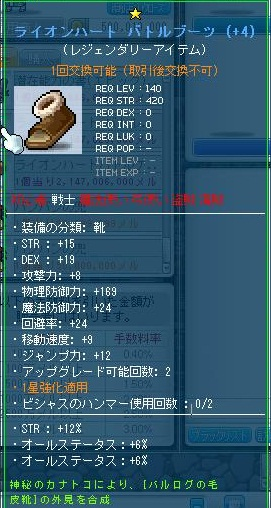 Maple130403_102944.jpg