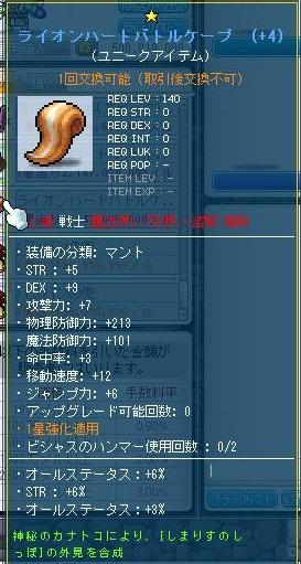 Maple130403_102946.jpg