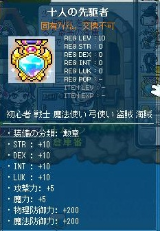Maple130427_085509.jpg