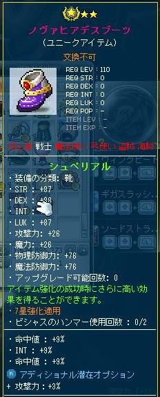 Maple130428_160623.jpg