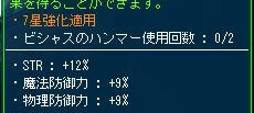 Maple130428_161930.jpg