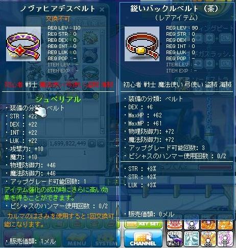 Maple130429_085249.jpg