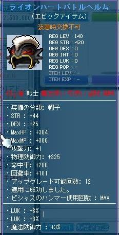 Maple130501_223530.jpg