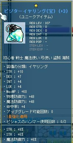 Maple130503_120916.jpg
