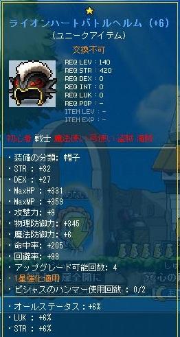 Maple130602_100821.jpg