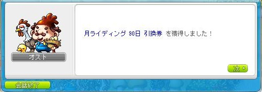 Maple130726_024918.jpg