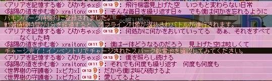 Maple130814_011125.jpg