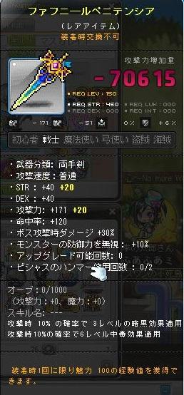 Maple131003_002735.jpg